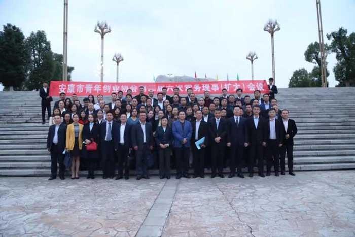热烈祝贺青创协会第二届六次常务理事(扩大)会议顺利召