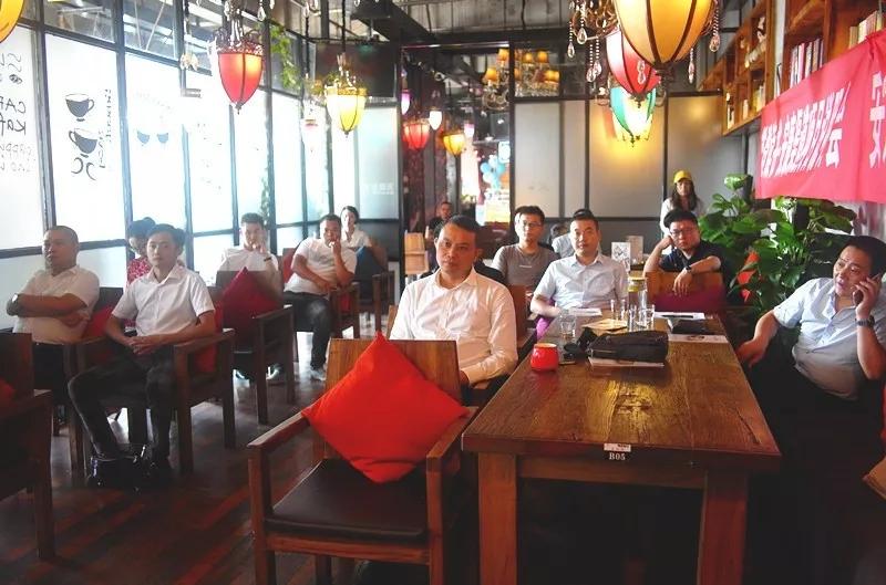 协会第139期读书沙龙活动顺利举行